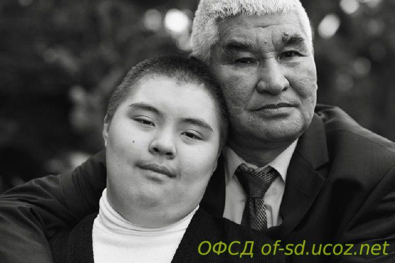 ОФСД Петропавловск